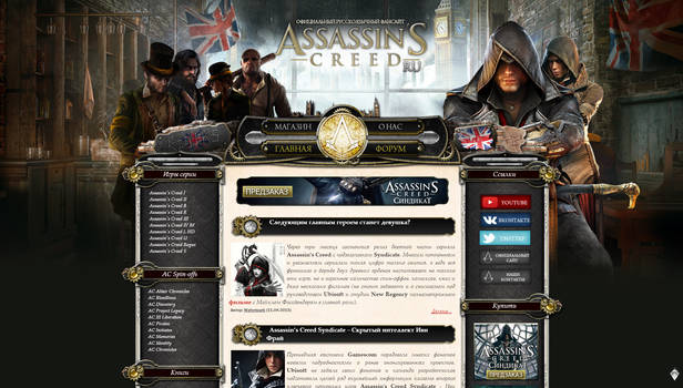 Assassin's Creed Syndicate site design