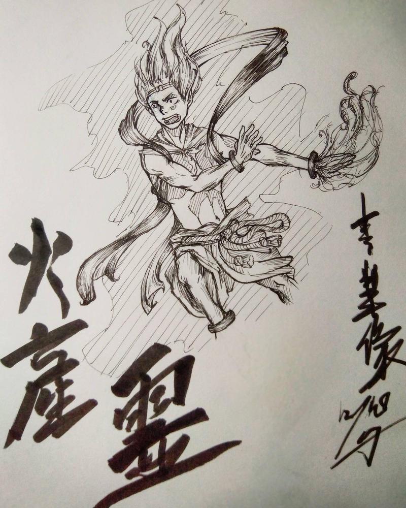 God of Fire by Tenzo-san018