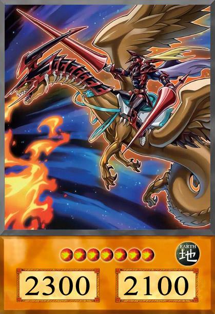 Lord Gaia The Fierce Knight 8910971 By Akizaizinski01 On