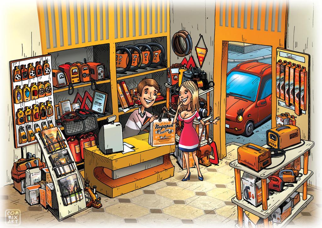 shop by Garri69