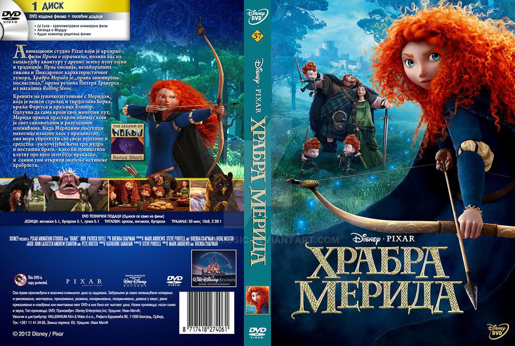 brave_serbian_dvd_cover_hrabra_merida_sr
