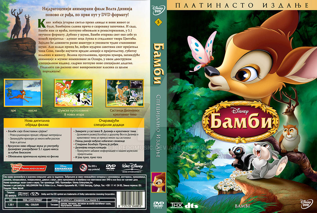 bambi serbian dvd cover srpski dvd omot by credomusic on deviantart