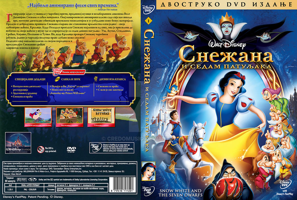 snow_white_and_the_7_dwarfs_serbian_dvd_cover_by_credomusic-d7curyc.jpg