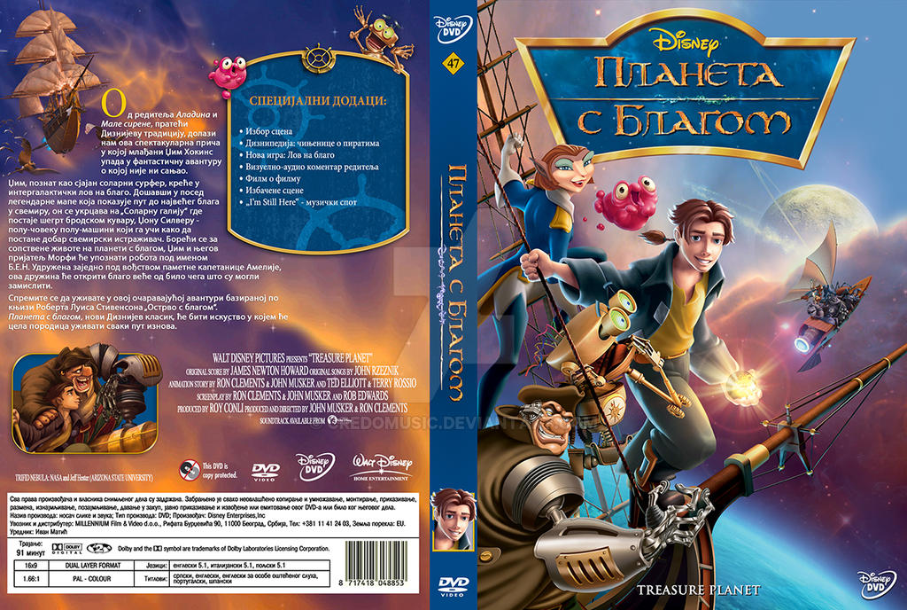 treasure planet dvd - 1024×688