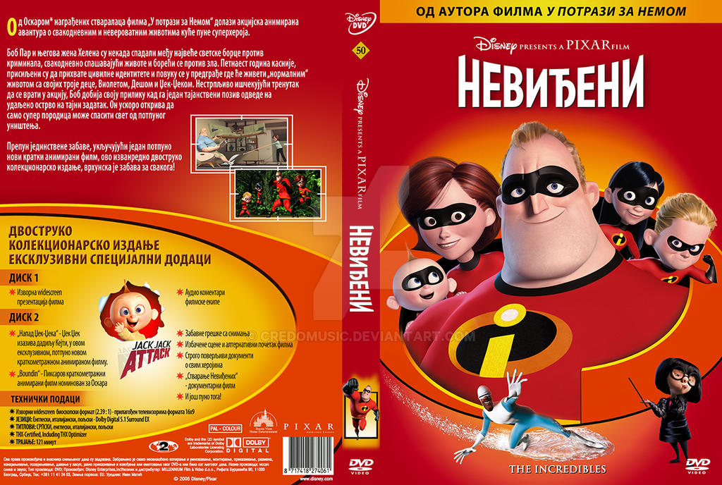 nevidjeni the incredibles serbian dvd cover by credomusic on