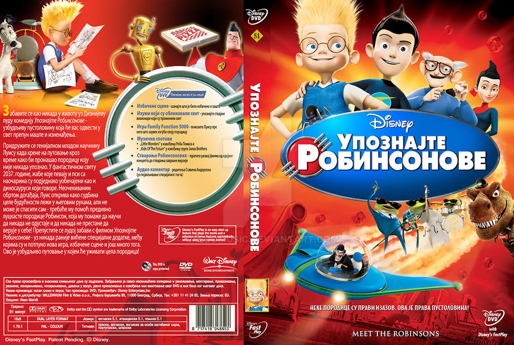 meet the robinsons upoznajte robinsonove dvd cover by credomusic on