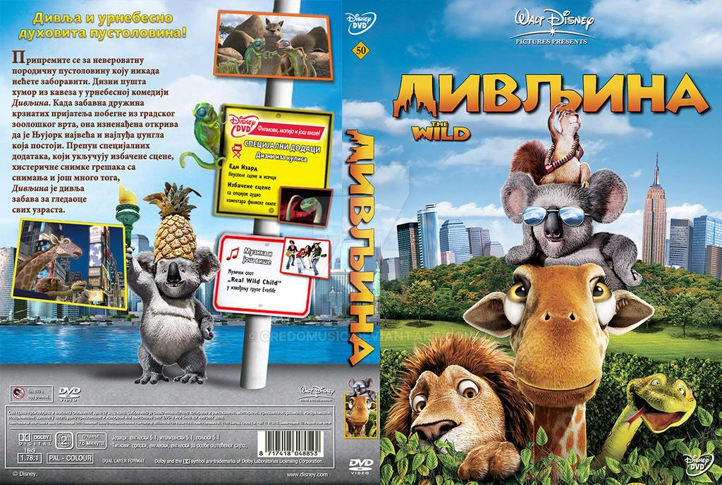 the wild divljina serbian dvd cover srpski omot by
