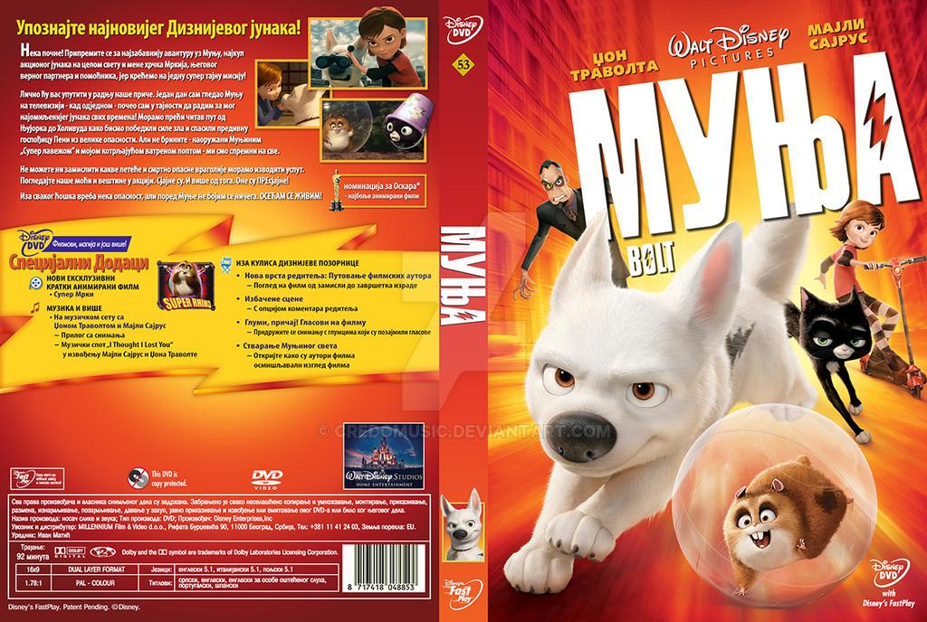 bolt munja serbian dvd cover srpski omot by credomusic on deviantart