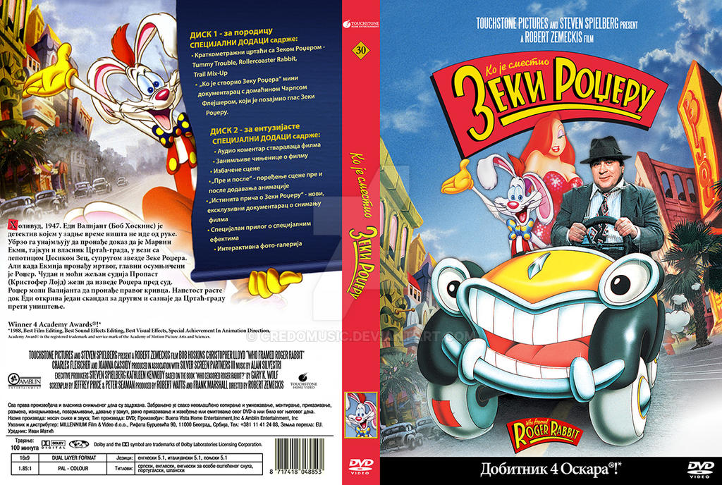 who framed roger rabbit ko je smestio zeki rodzeru by credomusic