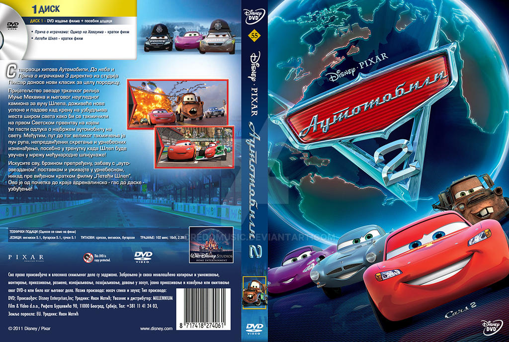 cars 2 movie dvd cover pictures to pin on pinterest