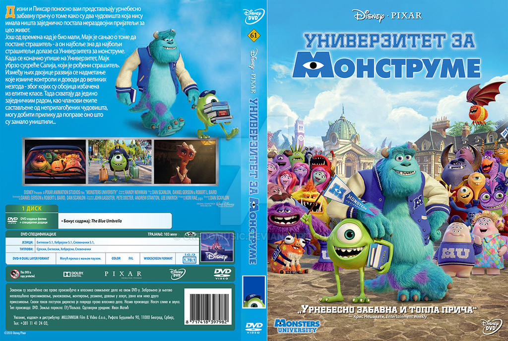 monsters university univerzitet za monstrume dvd by ...