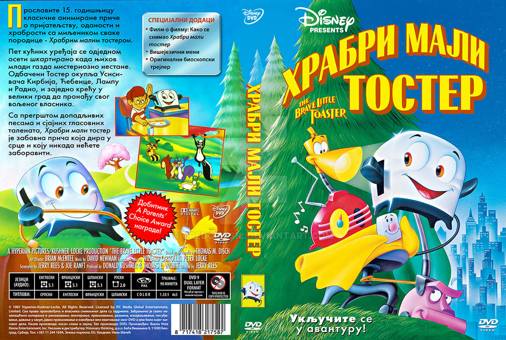 the brave little toaster hrabri mali toster dvd by ...