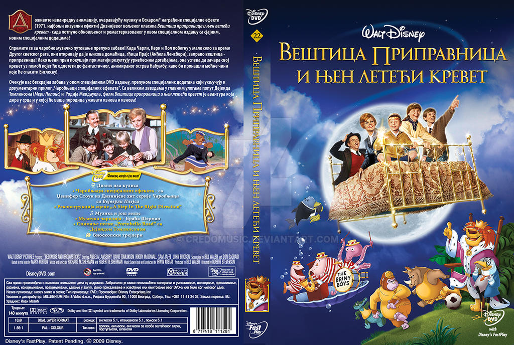 bedknobs and broomsticks serbian dvd cover by credomusic