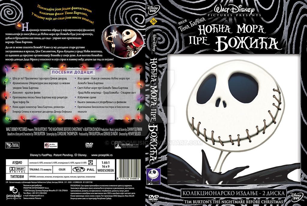 the nightmare before christmas serbian dvd cover by credomusic on ...
