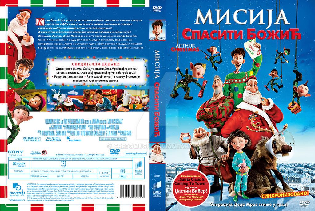 arthur christmas misija spasiti bozic srpski dvd by credomusic on ...