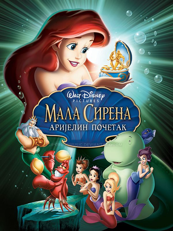 17 Best images about ariel ( mala sirena ) on Pinterest