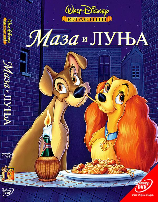 maza_i_lunja_dvd_naslovnica_srpski_by_cr