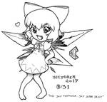 Inktober 2017 9/31 - Cirno, the sexiest
