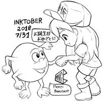 Inktober 2018 7/31 by pchaos720