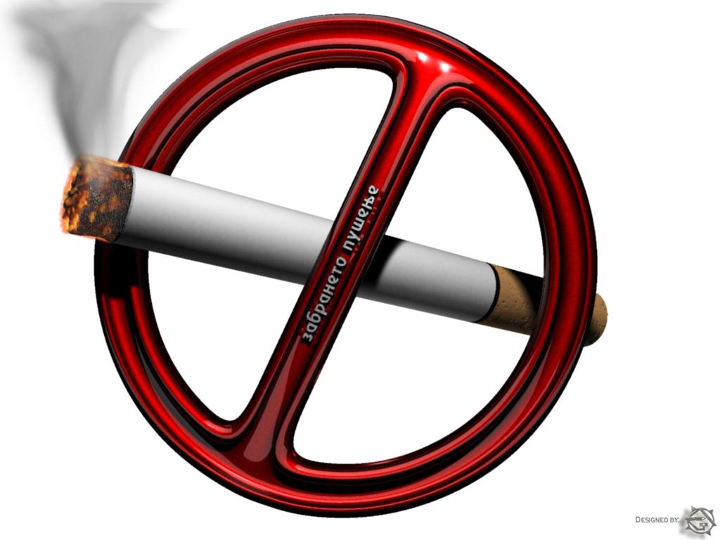 No Smoking By Cage WaRp