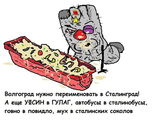 ФСБ и белорусское КГБ могли действовать против Украины без ведома Лукашенко, - экс-помощник министра обороны США по вопросам Украины - Цензор.НЕТ 2784