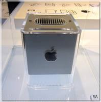 PowerMac G4 Cube by JohnK222