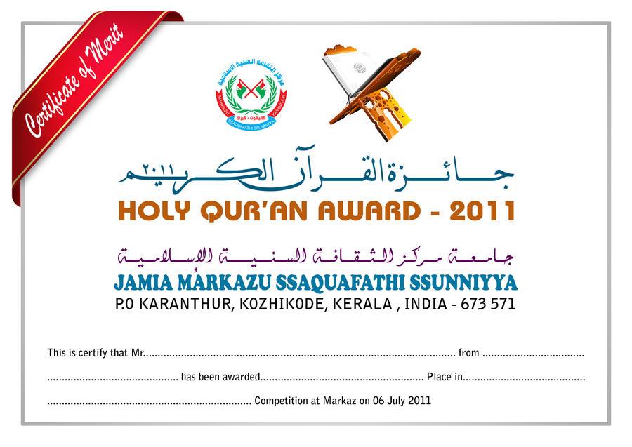 Art award certificate template award certificate template primary art award certificate template yelopaper Choice Image
