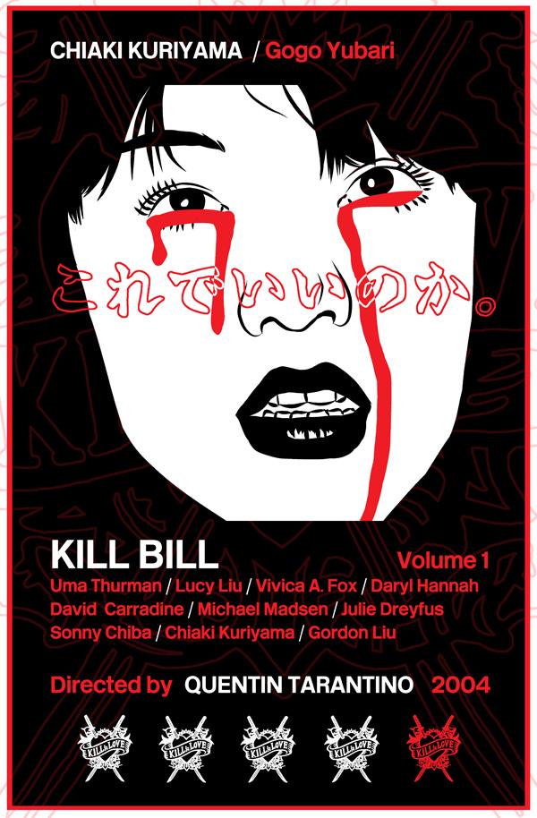 Kill Bill Vol. 1 Poster by TeamSmithy