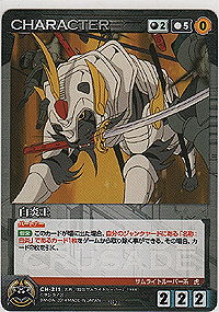 Sunrise Crusade Cartes FR Traductions Bbtn_by_the_urwws2-dbs30if