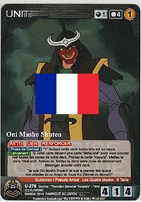 Sunrise Crusade Cartes FR Traductions Shuten_frtn_by_the_urwws2-dbs30zy