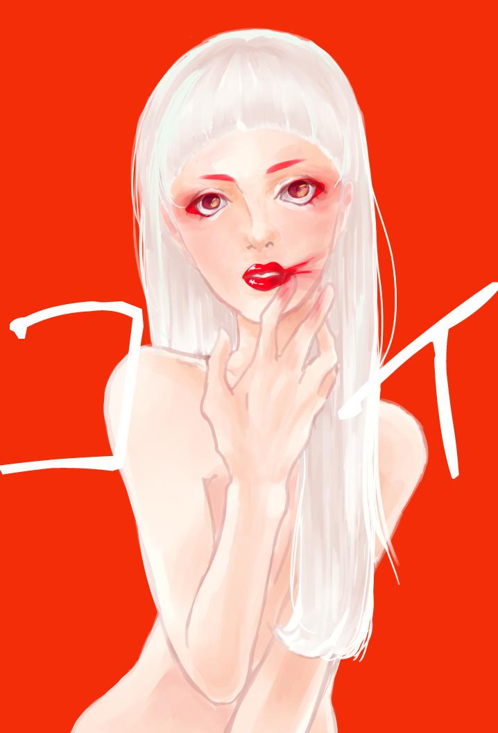 K O I by Sa-tou