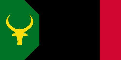 Flag of Abyei (alternate design)
