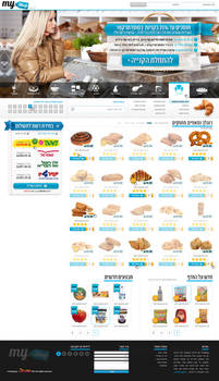 My Shop - online Groceries Store