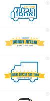 Very Fast Transportation and Hosting logo
