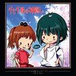 5 Haku And Chiharo