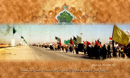 To Karbala by EliaDesign