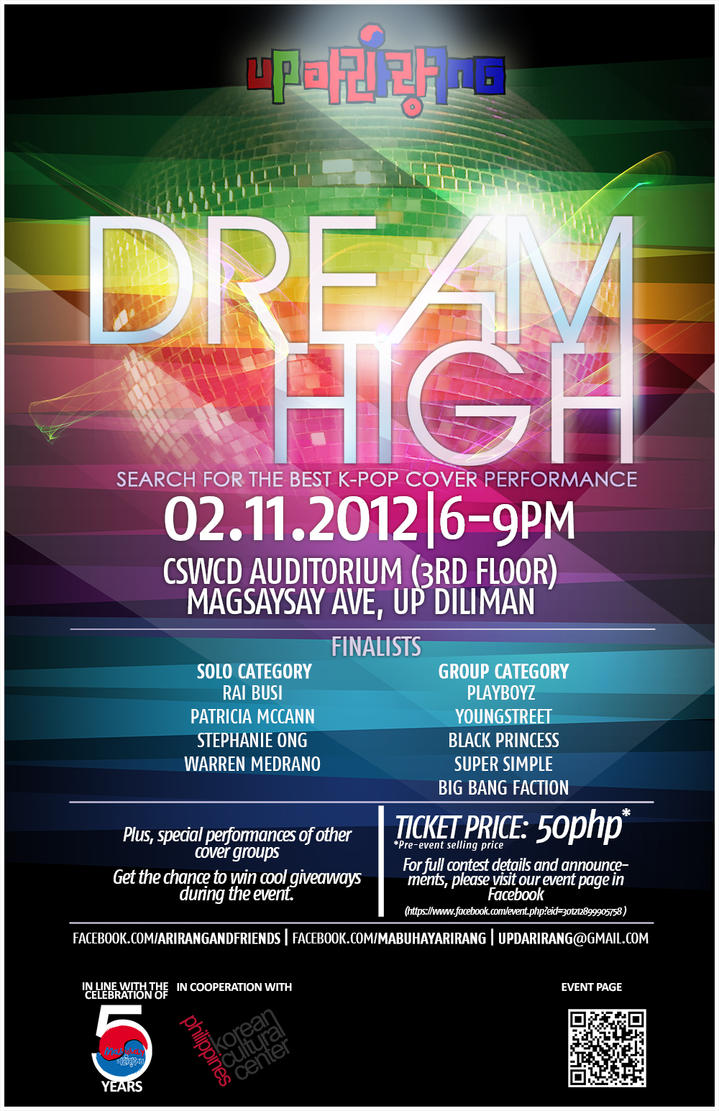 Poster design contest - Up Arirang Dream High K Pop Cover Contest Poster By Brentblues