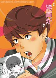 +v+ Daisuki!!! by vanitachi