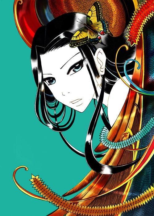 +v+Acarya vol 3 Cover by vanitachi