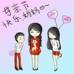 For my dear mother by Shizumiyabi