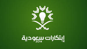Saudi iDeas Logo by ghyoom