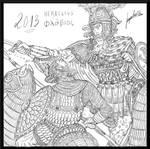 Heraclius kills Rhahzadh
