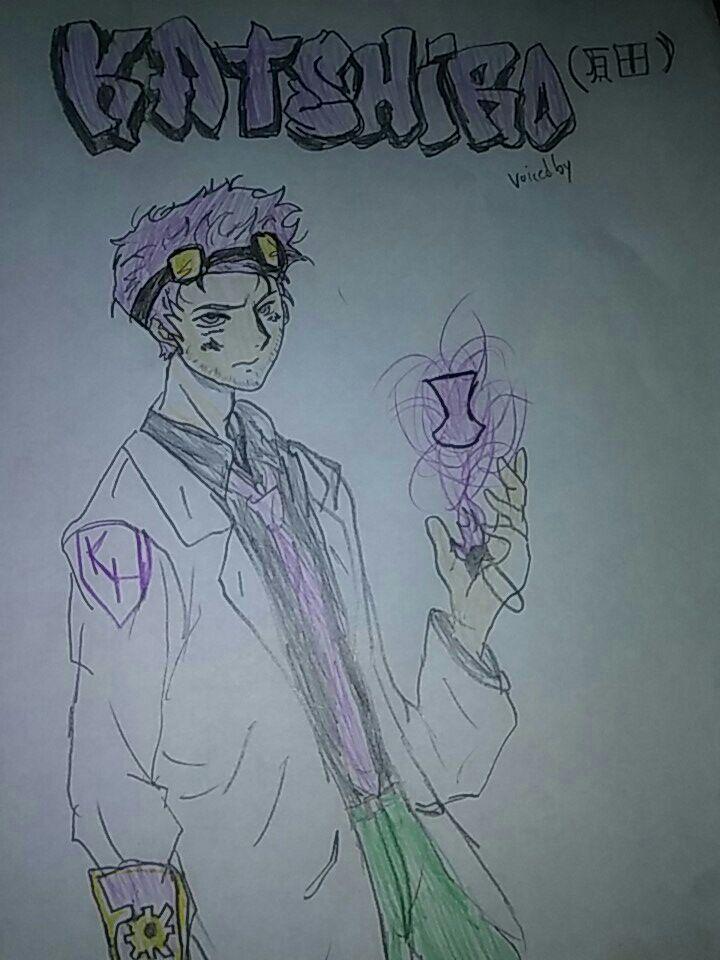 Katshiuro Yukino (Keita's Father) by JaytheForceSensitive