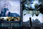 Final Fantasy 7 AC DVD Cover