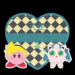 Kirby x Purin Vocaloids 4 angeltherabbit ::GIFT::