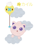 Shiny Drifloon and Purin for Shayminlover ::GIFT::