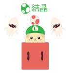 Soybean Luigi for FB Friend ::GIFT::