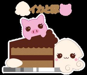 SquidPig Bday Cake ::GIFT::