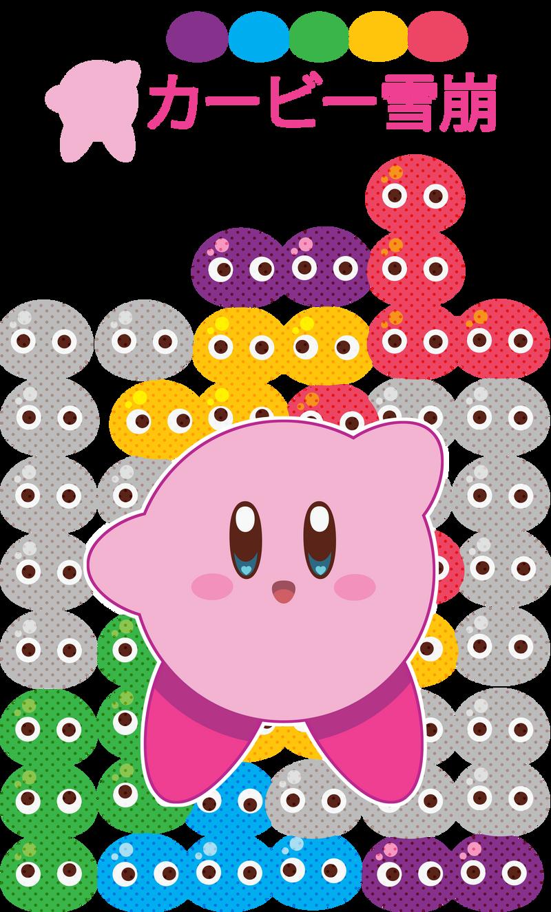 Kirby Puyo Puyo Avalanche ::GIFT:: by Itachi-Roxas