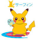 Surfing Pikachu for FB friend ::GIFT::